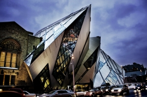 The ROM!